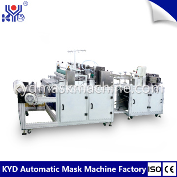 Disposable Bouffant Cap Mask Making Machine
