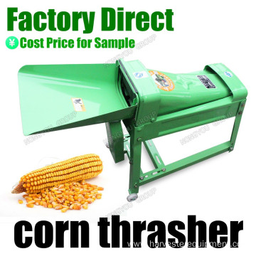 5TY-31-86 Cheap small Maize Thrasher