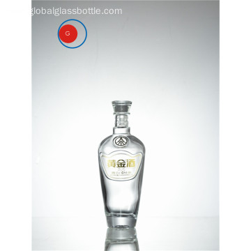 Wuliangye Gold Premium Liquor Glass Bottle