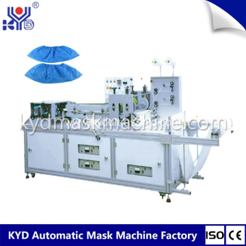 PE Double layer waterproof shoe cover making machine