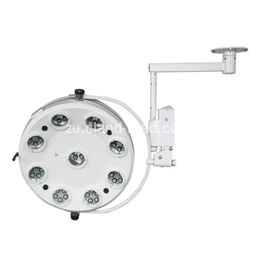 Isibhedlela se-High Quality Medical Equipment Hospital I-LED OPERATION LAMP I-9 REFlectors Celling