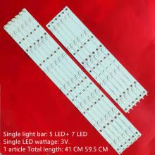 LED Light Bar 50PUF6061-T3 Light Bar CEJJ-LB500Z-12S1P-F2835-A-5/F2835-B-3 VC125E6PB21X 210BZ05DL4338DL0OK