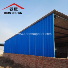 High Strength Anti-corrosion Fireproof MgO Corrugated Sheet