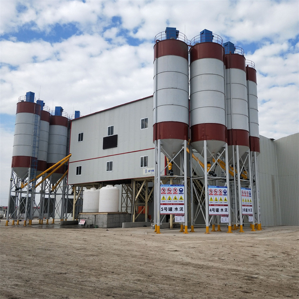 Control system construction use concrete batching plant