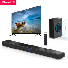 A9 Bluetooth Soundbar With S2 Subwoofer 3D Home Theater Sound System Sound Bar HIFI Wireless Speaker For TV AUX TF Optical Input