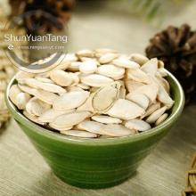 Natural snow white pumpkin seeds