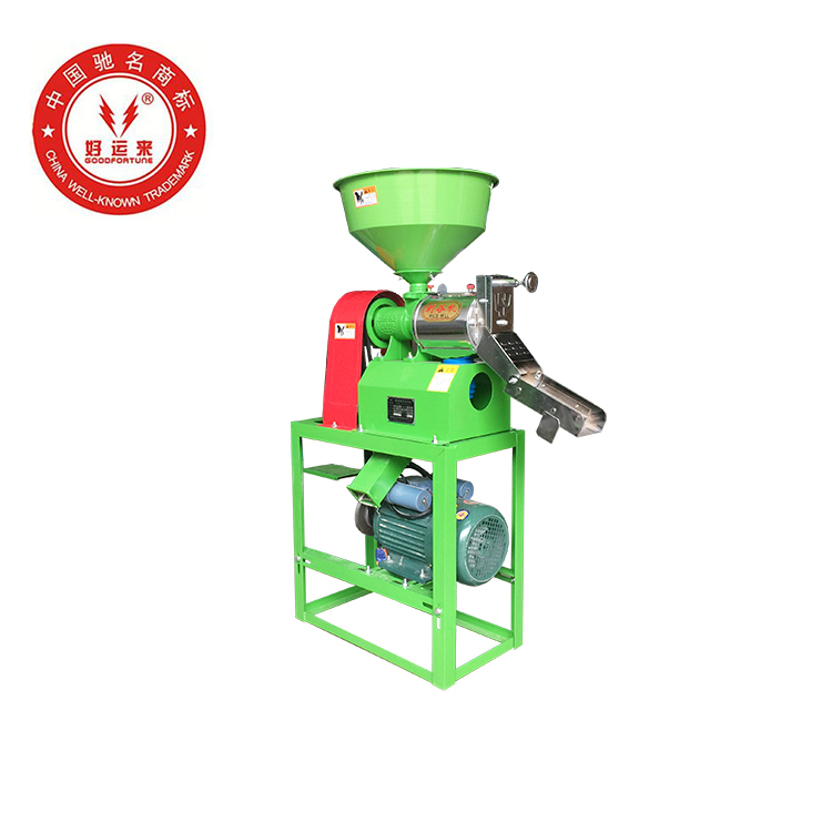 Small Automatic Single Rice Mill Machine Price