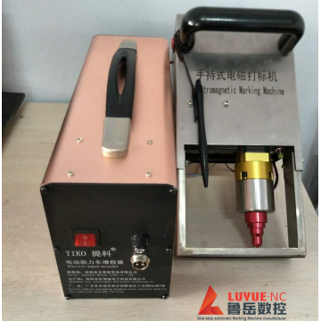 Handheld Round Head Pneumatic Marking Machine