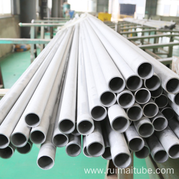 Duplex Stainless Steel Pipe 2520 AP Tube
