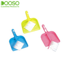 With Handle Plastic Dustpan And Brush DS-502