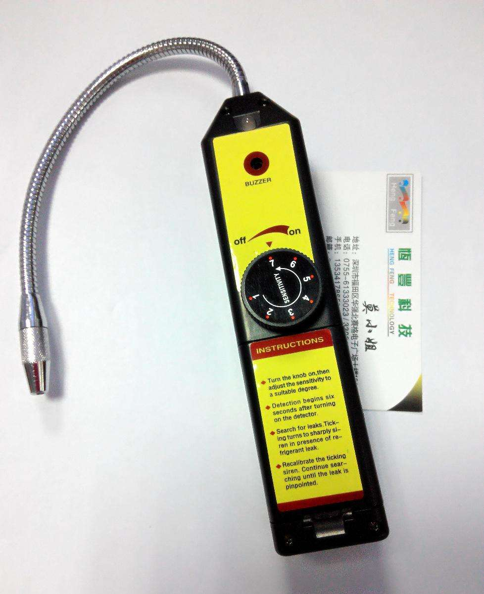 Digital Refrigerant gas leak detector