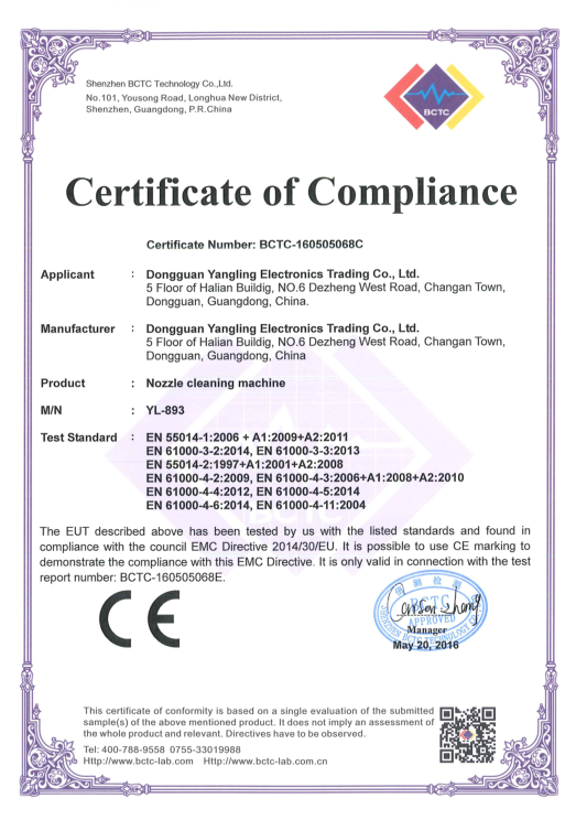 Ce Certification For Nozzle Cleaning Mchine