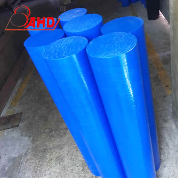 Extruded Nylon PA6 Round Rods Bars