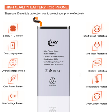 Ithenda ye-Samsung Galaxy replacement battery