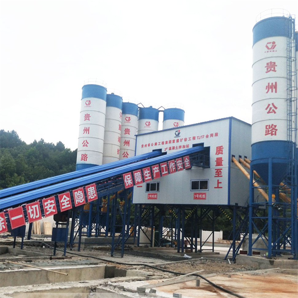 Concrete Batching Plant Machine Price List