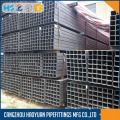 Steel square tubing thickness 2mm