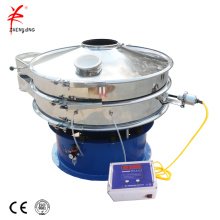 Food particle ultrasonic vibrating screen sifter sieve
