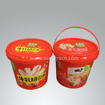 IML Storage Food Container