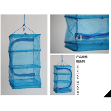 PE Fish Drying Net