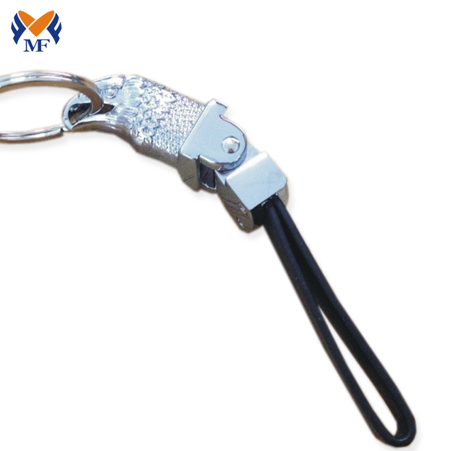 Promotional Leather Keychain