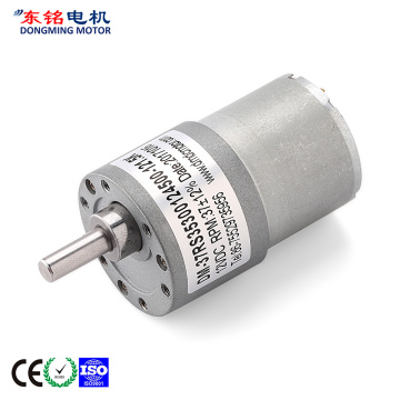 small motor with gearbox