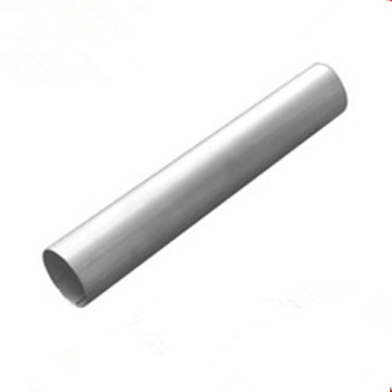Seamless Stainless Steel Sanitary Tube