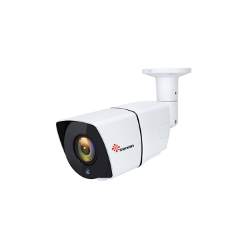 2MP HD wired ip security cameras