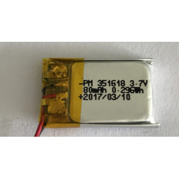 80mAh Lipo Battery for Smart Watch (LP1X1T3)