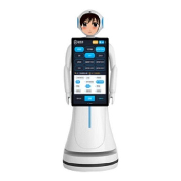 Interactive Talking with People Bank Robots
