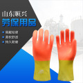 Two-color PVC gloves with sandy Finish 30cm