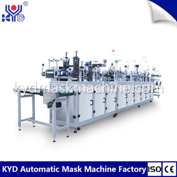Fully Automatic Duckbill Type Mask Making Machine Equipment