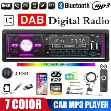 2020 Auto Radio Car Player 1din car radio Newest MP3 Player for DAB+ /RDS Bluetooth Carplayer for AM/FM/FT