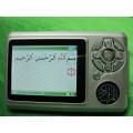 Best Islamic Quran player digital quran Speaker Muslim Portable Quran Reader Player Mp4 4gb Digital Color Screen Quran Player