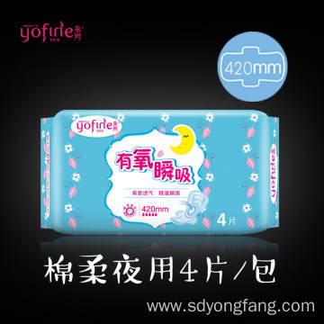 Women disposable sanitary pads