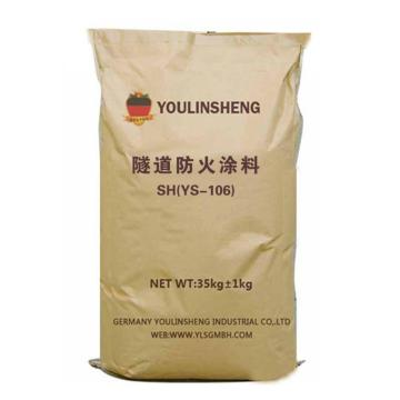 Various Preferential Fireproof Coating