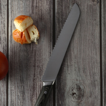8'' Stainless Steel Bread Knife