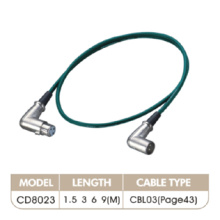 Audio Link Cable for Computer Connector