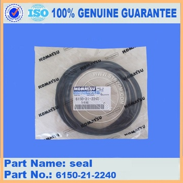 Komatsu Loader Parts WA500-6 Seal Ring 421-33-00040