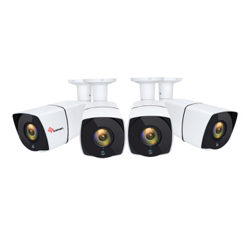 1080P Bullet poe ip camera outdoor