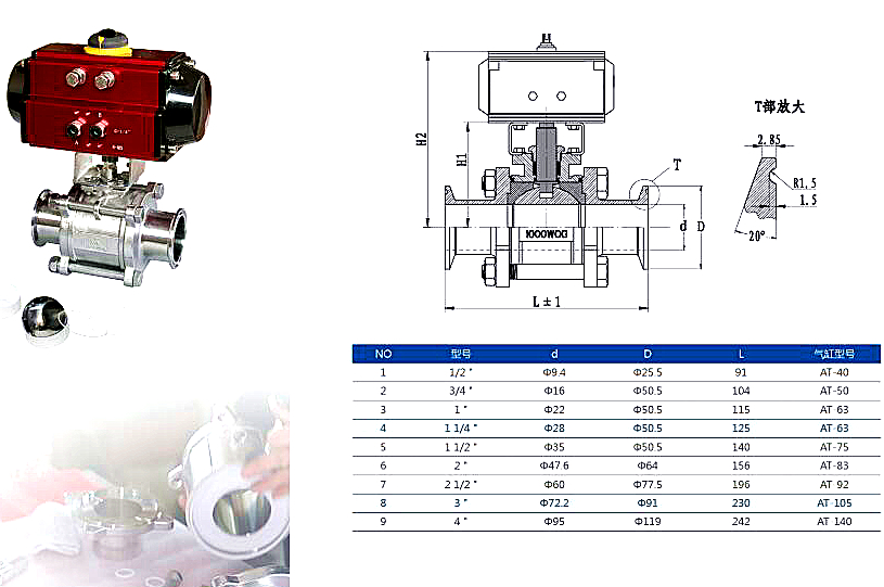 Drawings for the Hygienic Ball Valve fitted with a pneumatic actuator valve