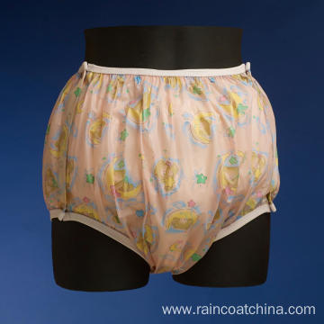 Lovely Cute Plastic Diaper Nappy for AB/DL