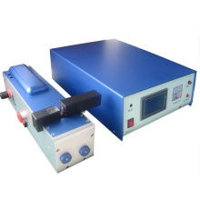 Servo Control Ultrasonic Wire Harness Splicing Machine