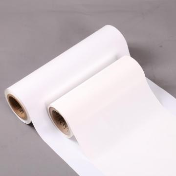 23micron PET White film for printing