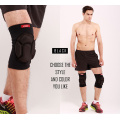 Safe and convenient thickening knee brace