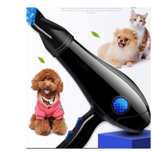 Variable Speed Pet Grooming Hair Dryer