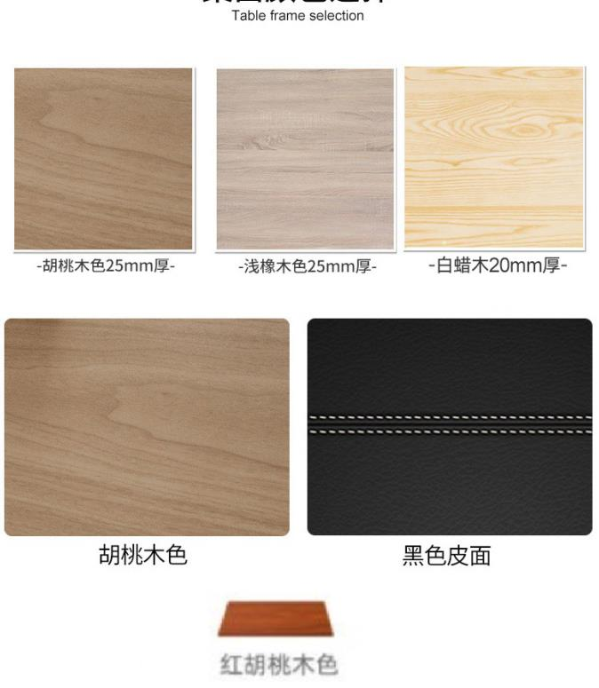 DIFFERENT COLOR TABLE TOP