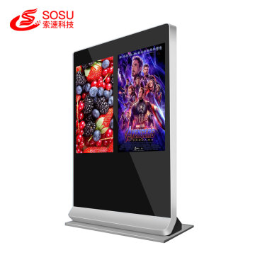 Double screen digital signage with capacitive touch