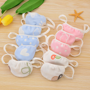 Small Cute Face Mask for Little Child