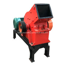 Small Portable Stone Hammer Crusher