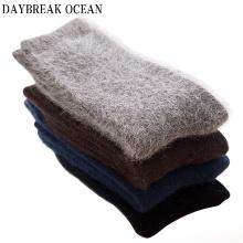 4 Pair High Quality Super Soft Angora Cashmere Rabbit Wool Socks Thick Warm Merino Men Socks 2018 Big Size Winter Socks For Men